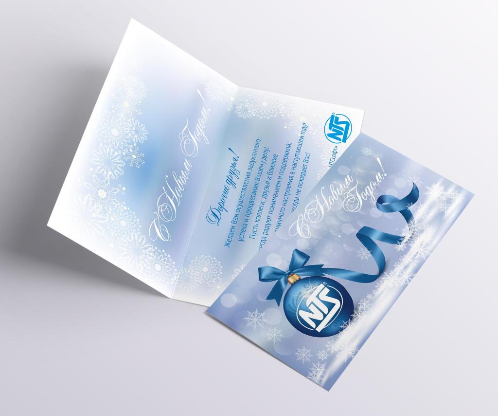 Волгоград печать открыток 34