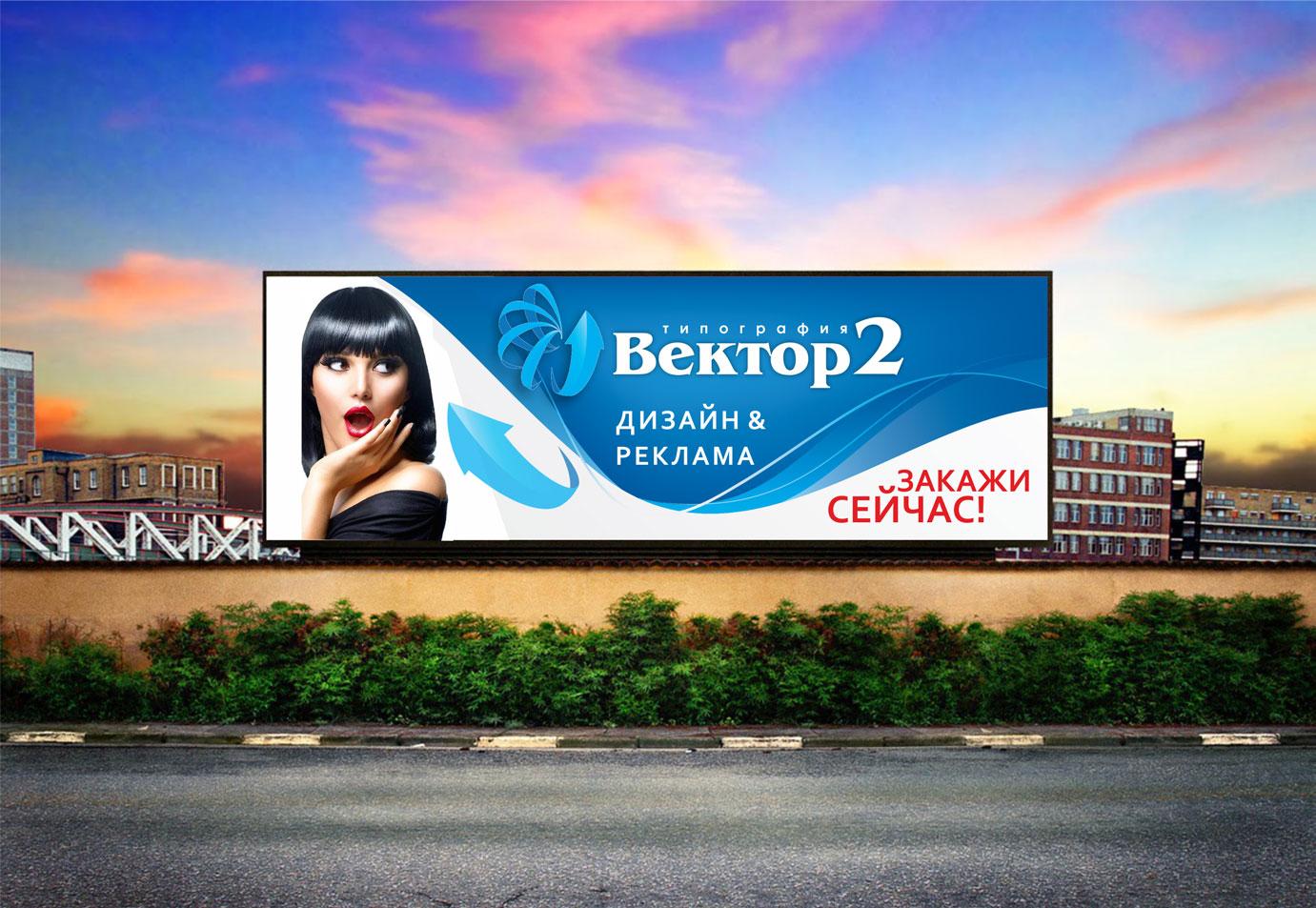Изготовление всех видов рекламы Фирма БИКС, Саратов