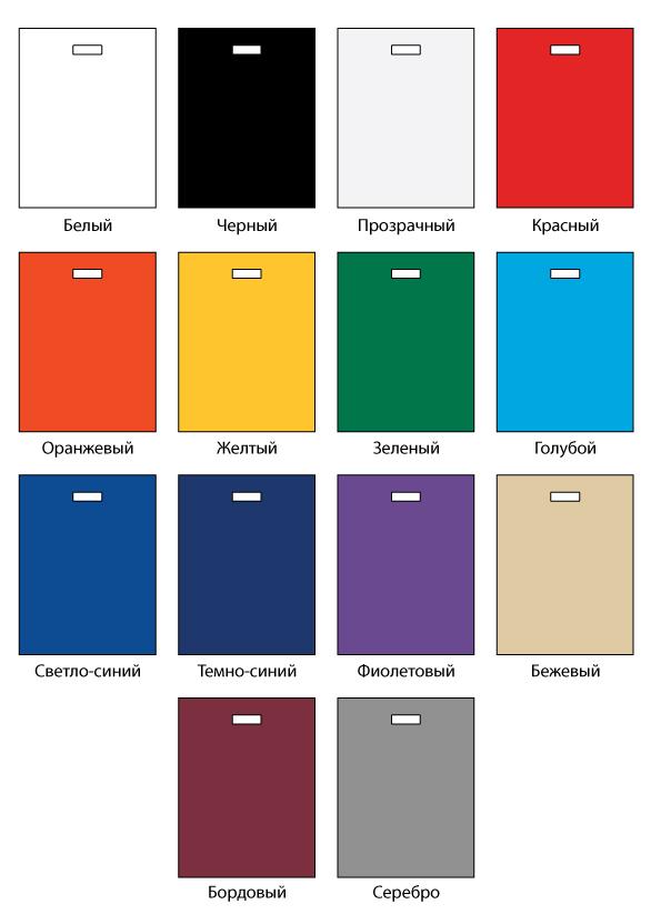Цветные пакеты для печати