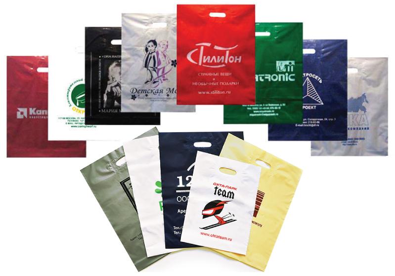 Изготовление ПВД-пакетов с логотипом