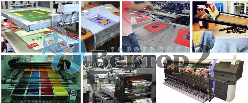 Печать на текстиле СПб