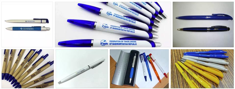 Ручки с логотипом на заказ 1