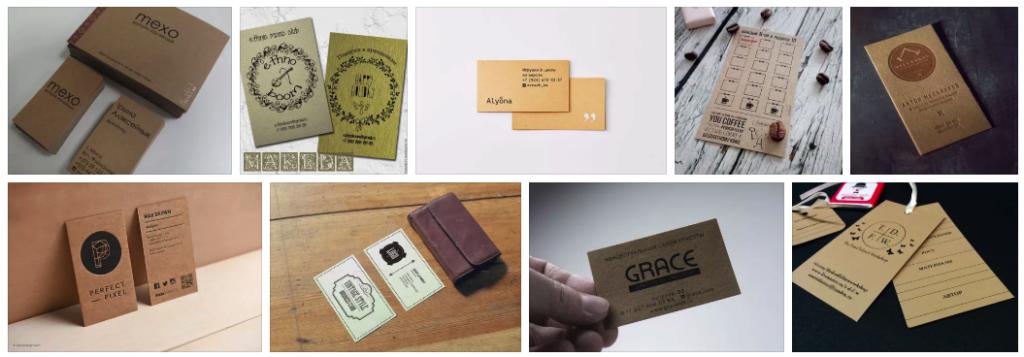 Крафт визитки